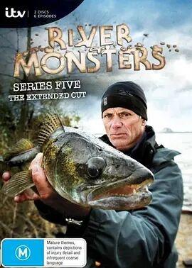 河中巨怪第五季