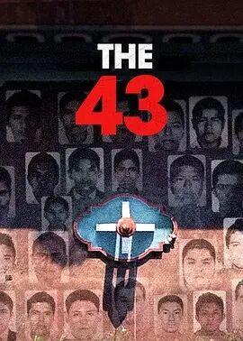 黑暗的一天:墨西哥学生掳杀案