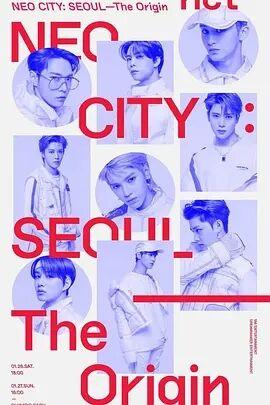 NCT1271stTour'NEOCITY:SEOUL–TheOrigin'