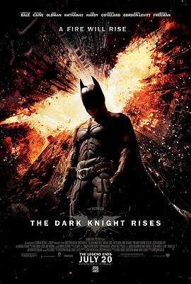蝙蝠侠:黑暗骑士崛起TheDarkKnightRises