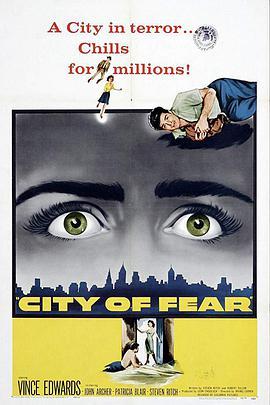 恐怖之城1959