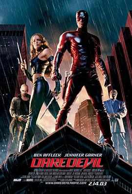 超胆侠Daredevil