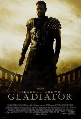 角斗士Gladiator