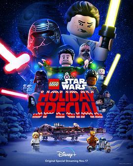 乐高星球大战:圣诞特别篇TheLegoStarWarsHolidaySpecial