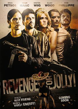 为朱莉报仇 Revenge for Jolly!