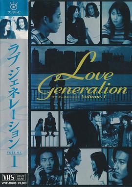 恋爱世纪1997
