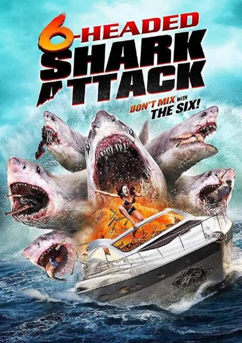 六头鲨来袭