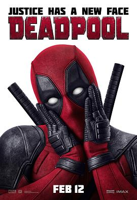 死侍Deadpool