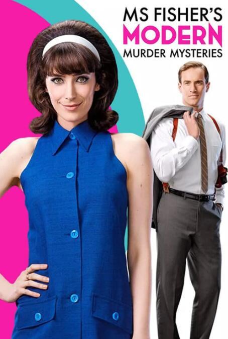 新费雪小姐探案集 第二季