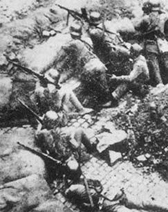 《淞沪会战—中日海空大决战》