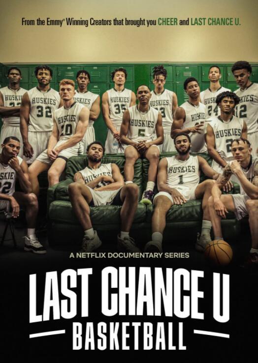 最后机会大学:篮球