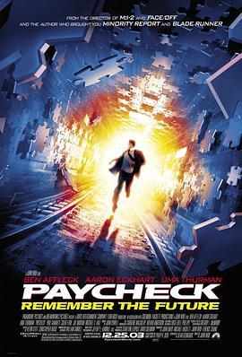 记忆裂痕Paycheck
