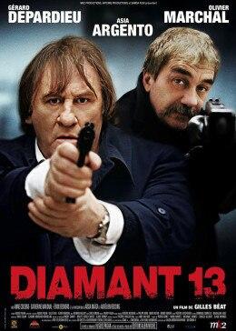 钻石13计划