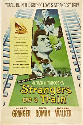火车怪客1951