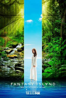 梦幻岛第一季