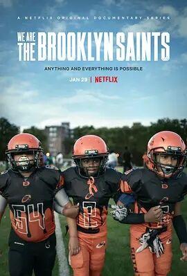 这就是我们:布鲁克林圣徒队