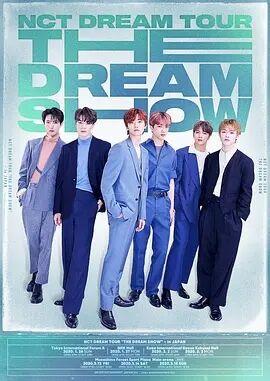 """NCT梦想之旅""""梦想秀""""在首尔"""