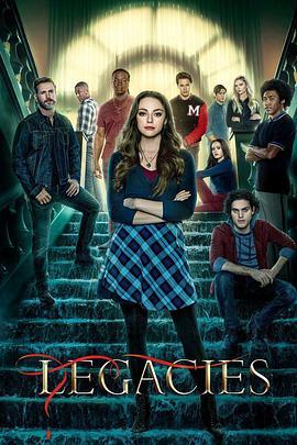 吸血鬼后裔第三季
