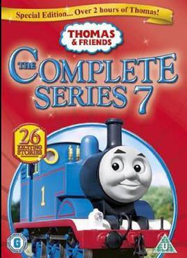 托马斯和朋友 第七季