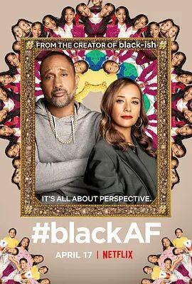 blackAF第一季