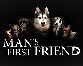 人类的第一个朋友
