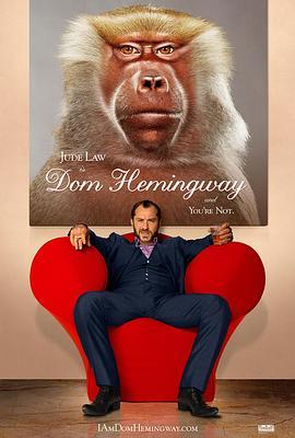 唐·海明威 Dom Hemingway
