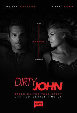 肮脏的约翰:约翰·米汉故事第一季
