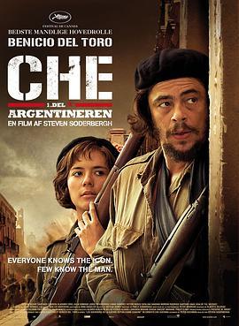 Che-上部-阿根廷