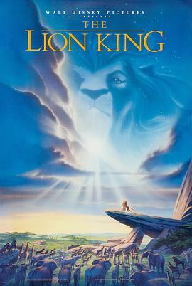 狮子王外传