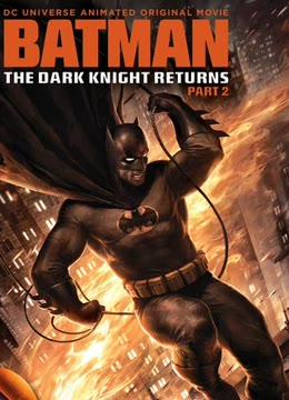 蝙蝠侠:黑暗骑士归来[下]