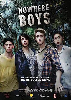 迷失男孩第一季