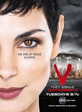 V星入侵第一季