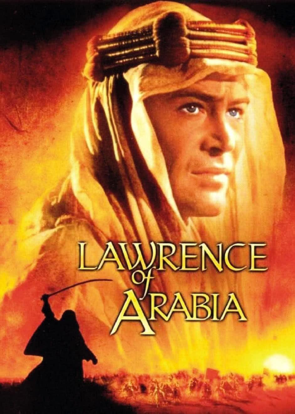 阿拉伯的劳伦斯·下部