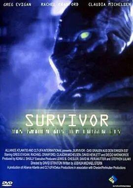 幸存者1999