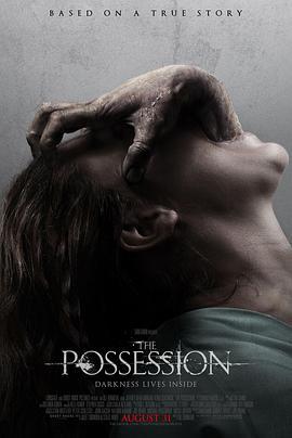 死魂盒ThePossession