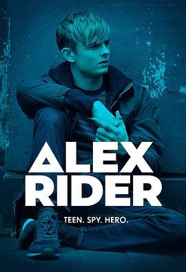 少年间谍第一季AlexRiderSeason1