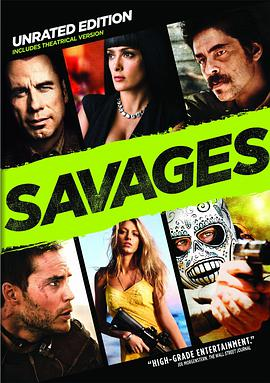 野蛮人Savages