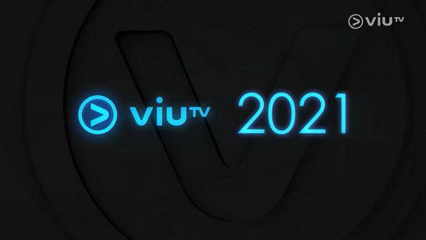 ViuTV2021