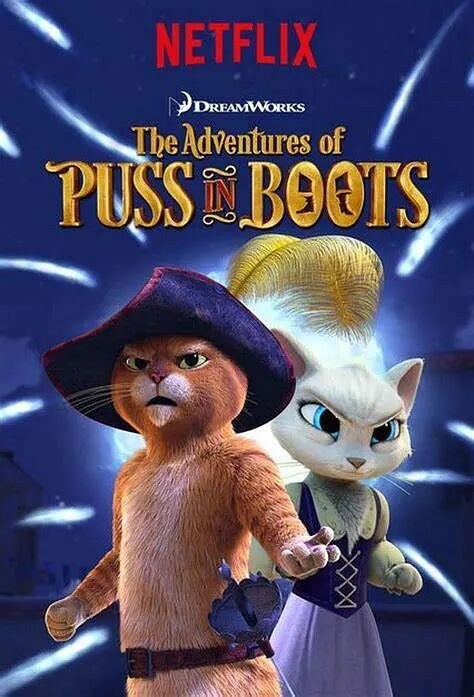 靴猫大冒险第四季