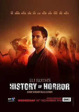 伊莱·罗斯:恐怖电影史第一季