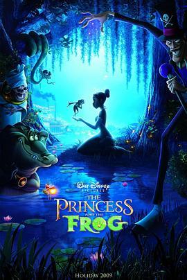 公主与青蛙普通话版