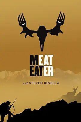 肉食猎者第八季