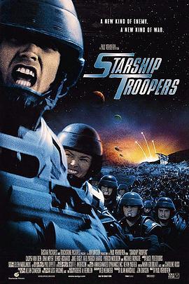 星河战队StarshipTroopers