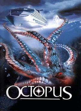 史前大章鱼 Octopus