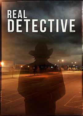 真正的侦探 第一季