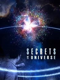 宇宙的秘密