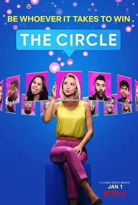 圆环(美国版)第二季