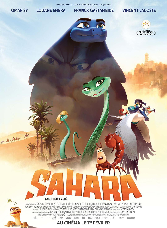 撒哈拉(修复版)