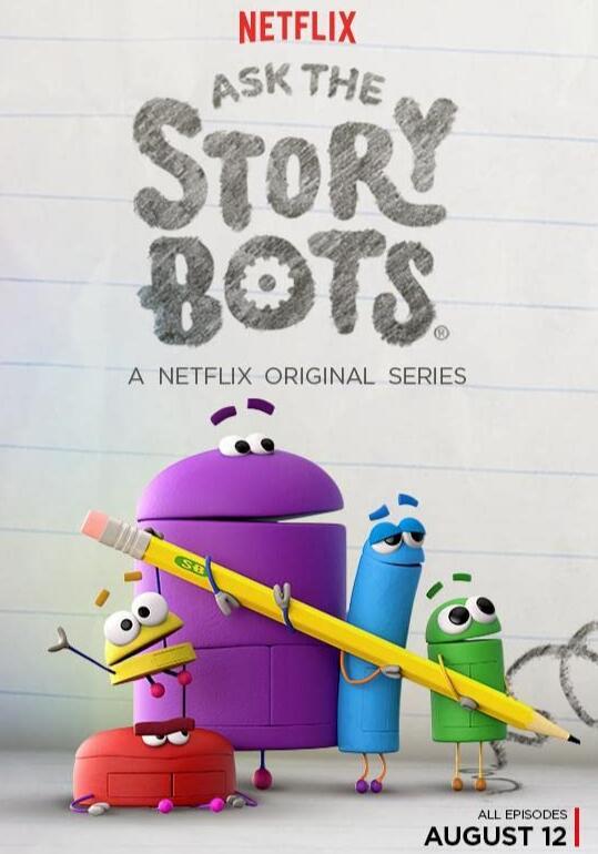 问问故事小机器人第二季