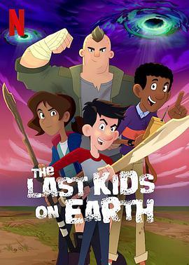 地球上最后的孩子第一季